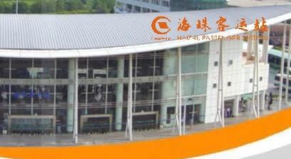 广州长途车时刻表_常熟到广州的客车长途汽车时刻表查询江苏苏